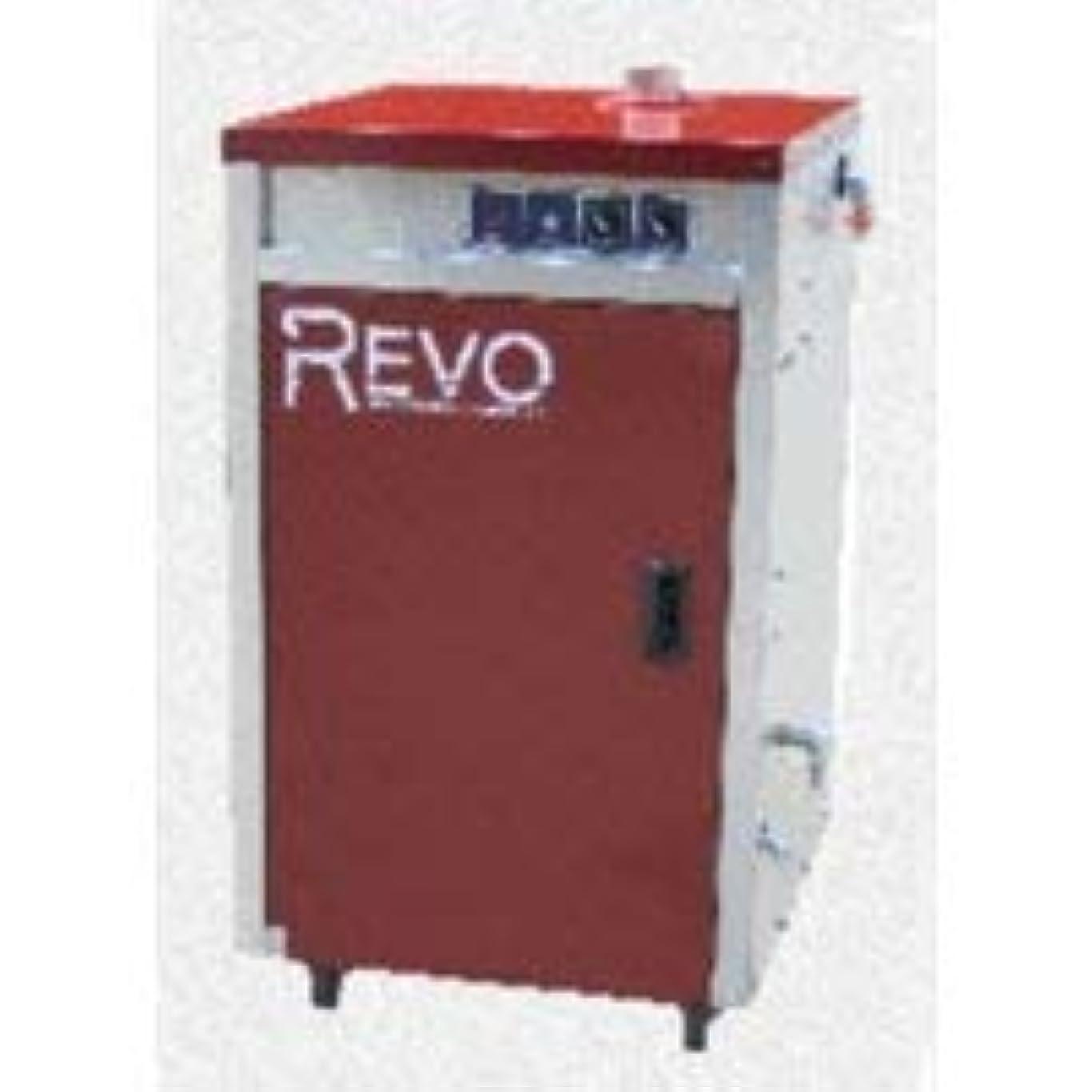 インド難破船ファンネルウェブスパイダー洲本整備機製作所 Revo-1500 高圧温水洗浄機 Revoシリーズ REVO-1500