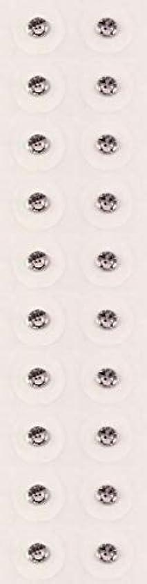 鬼ごっこ酸度櫛【スモーキモーブ/ss9/セラミック粒】耳つぼジュエリー20粒【全50色】