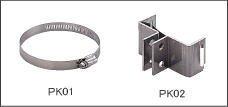 ホンデックス エレキモーター取付金具 PK02(1個)+PK01(1個)セット  HONDEX取付金具