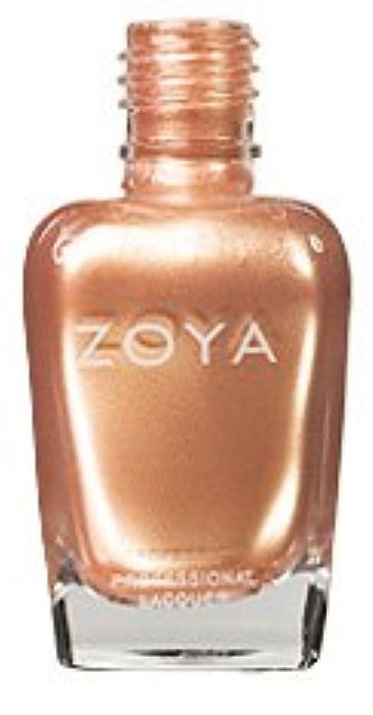 果てしない反発安全でない[Zoya] ZP431 オウスティン[並行輸入品][海外直送品]
