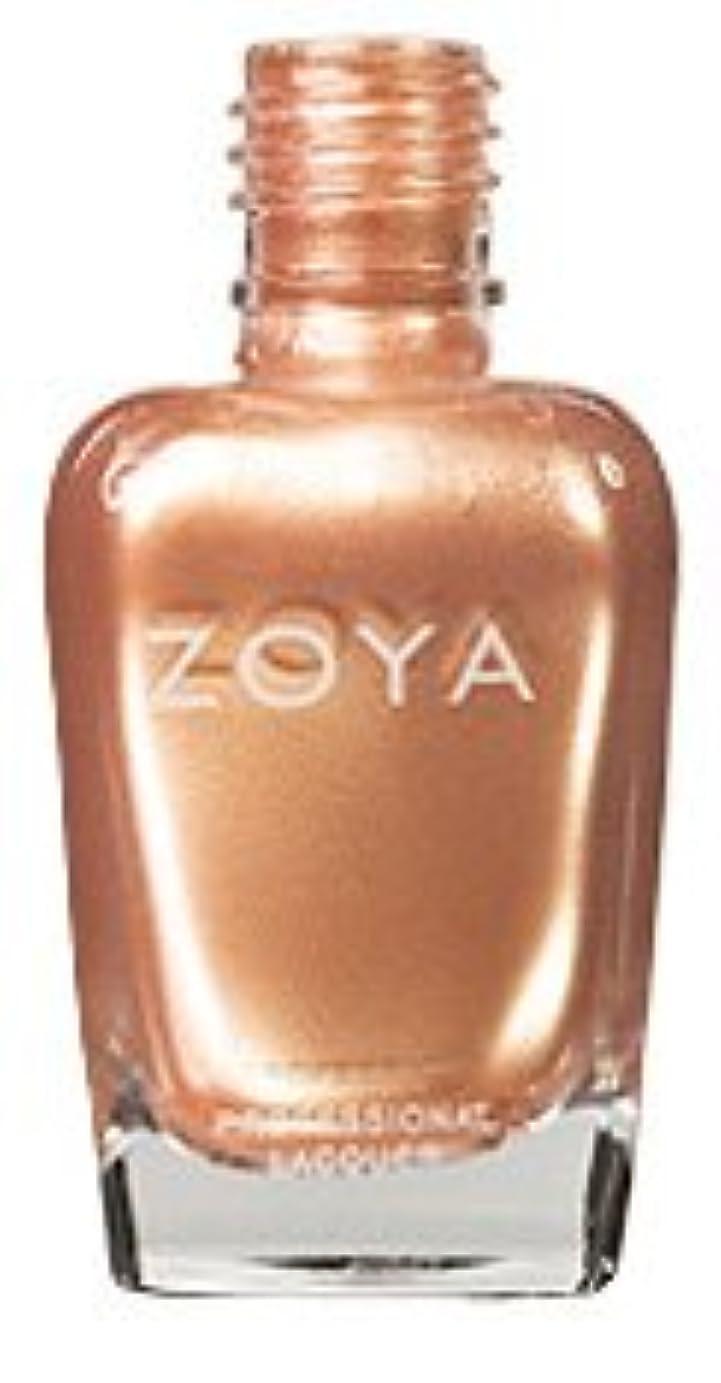 短命シャーク褐色[Zoya] ZP431 オウスティン[並行輸入品][海外直送品]