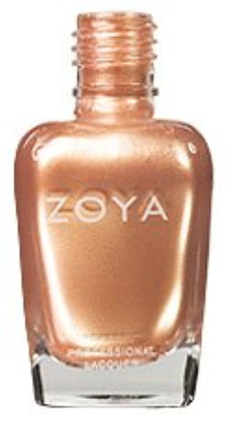 ブラジャーマイクロシチリア[Zoya] ZP431 オウスティン[並行輸入品][海外直送品]