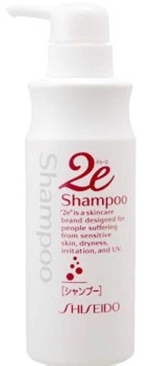 野な冷笑する蒸資生堂 ドゥーエ 2e シャンプー 350ml 敏感肌/乾燥肌/低刺激性スキンケア化粧品