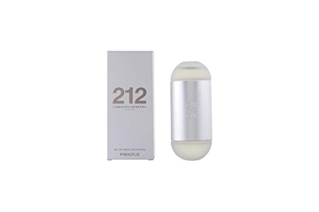 幻滅広々ワンダーキャロライナヘレラ 212 EDT 60ml