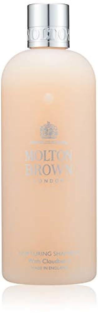二意図的貸し手MOLTON BROWN(モルトンブラウン) クラウドベリー コレクション CB シャンプー