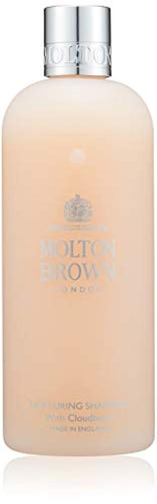 トレードコアパースMOLTON BROWN(モルトンブラウン) クラウドベリー コレクションCB シャンプー 300ml