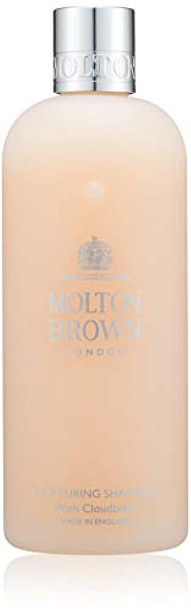 批判的に運命的な剃るMOLTON BROWN(モルトンブラウン) クラウドベリー コレクションCB シャンプー