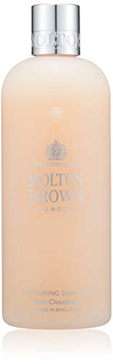 抵当不規則なとまり木MOLTON BROWN(モルトンブラウン) クラウドベリー コレクションCB シャンプー 300ml