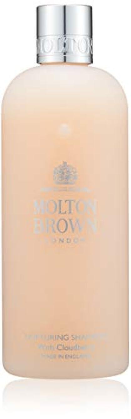 どっちでもにはまって明らかMOLTON BROWN(モルトンブラウン) クラウドベリー コレクションCB シャンプー 300ml