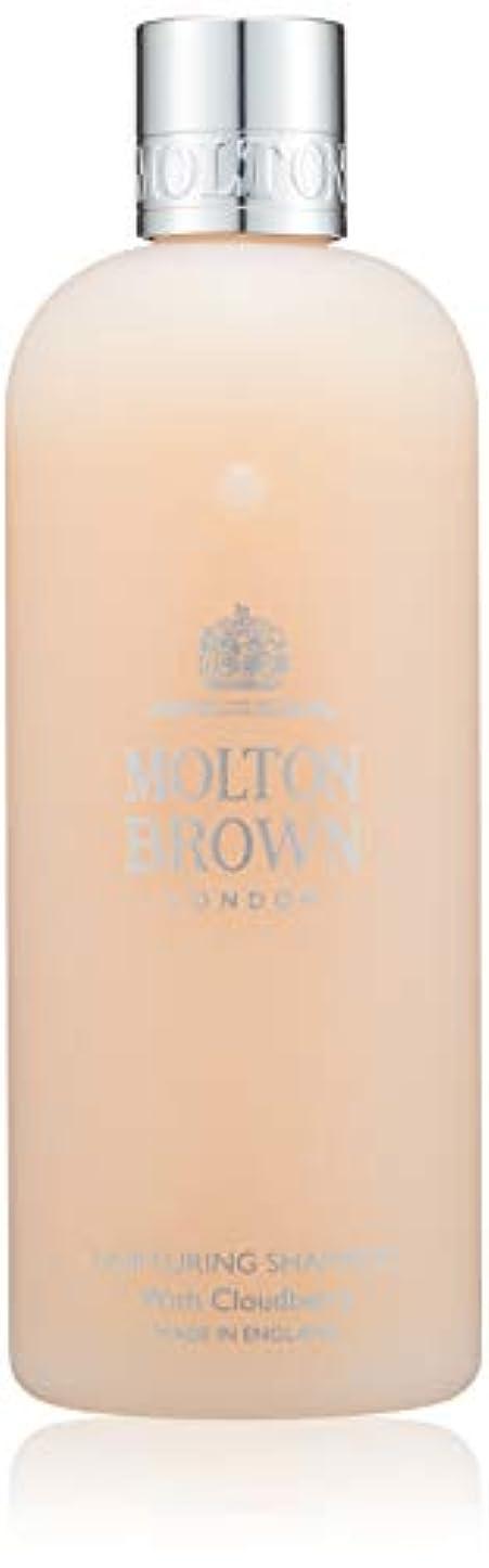三十安価な動かないMOLTON BROWN(モルトンブラウン) クラウドベリー コレクションCB シャンプー