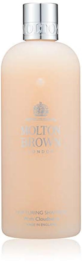 問い合わせ取り消す化学者MOLTON BROWN(モルトンブラウン) クラウドベリー コレクション CB シャンプー