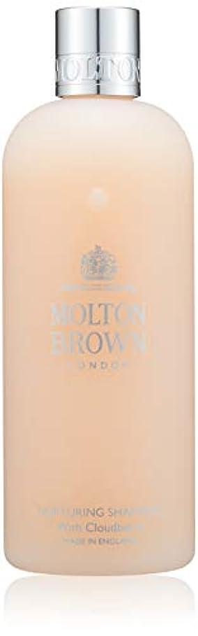 グレートバリアリーフ不透明な加入MOLTON BROWN(モルトンブラウン) クラウドベリー コレクション CB シャンプー