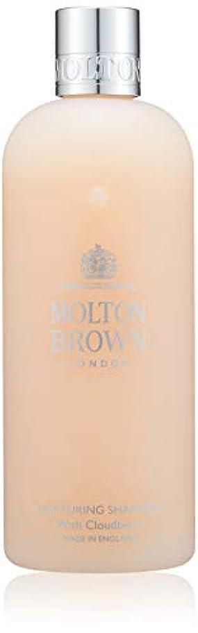 威信なんでも量でMOLTON BROWN(モルトンブラウン) クラウドベリー コレクションCB シャンプー