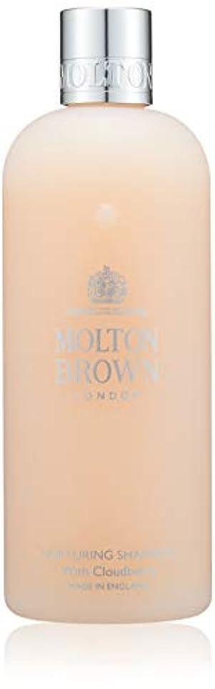 摩擦対処するどちらもMOLTON BROWN(モルトンブラウン) クラウドベリー コレクションCB シャンプー