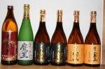 焼酎小瓶6本飲み比べ(魔王・赤霧島・富乃宝山2本・吉兆宝山2本)