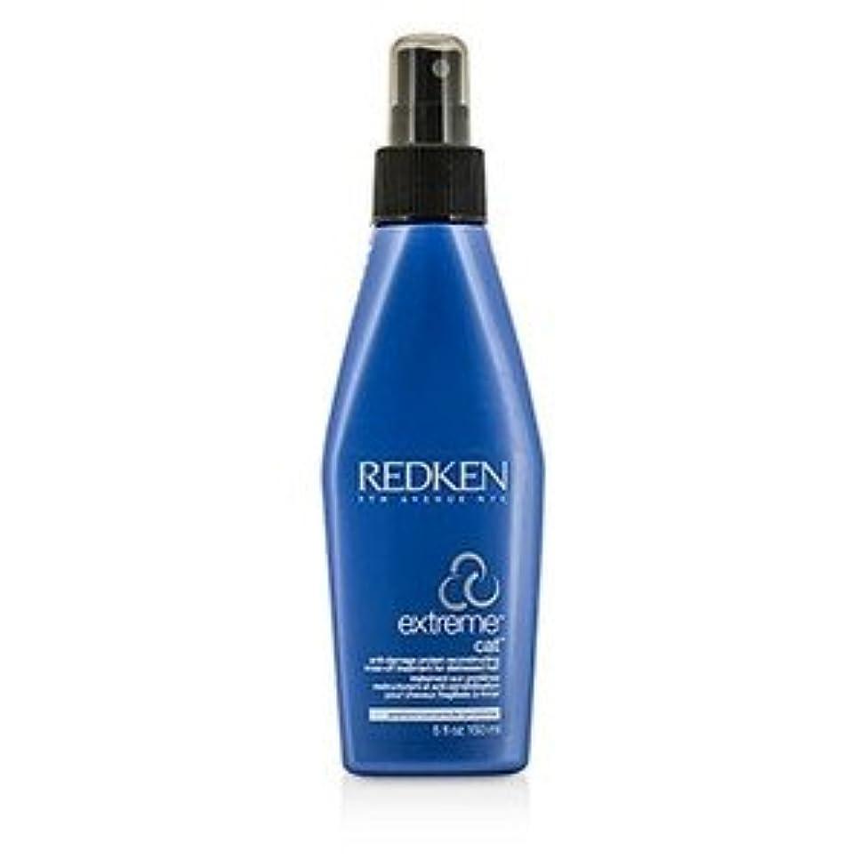 戦争能力深めるRedken エクストリーム キャット アンチダメージ プロテイン リコンストラクティング リンス オフ トリートメント(For Distressed Hair) 150ml/5oz [並行輸入品]