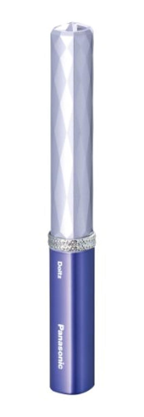 大胆な通り抜ける免除するパナソニック 音波振動ハブラシ ポケットドルツ バイオレット EW-DS15-V