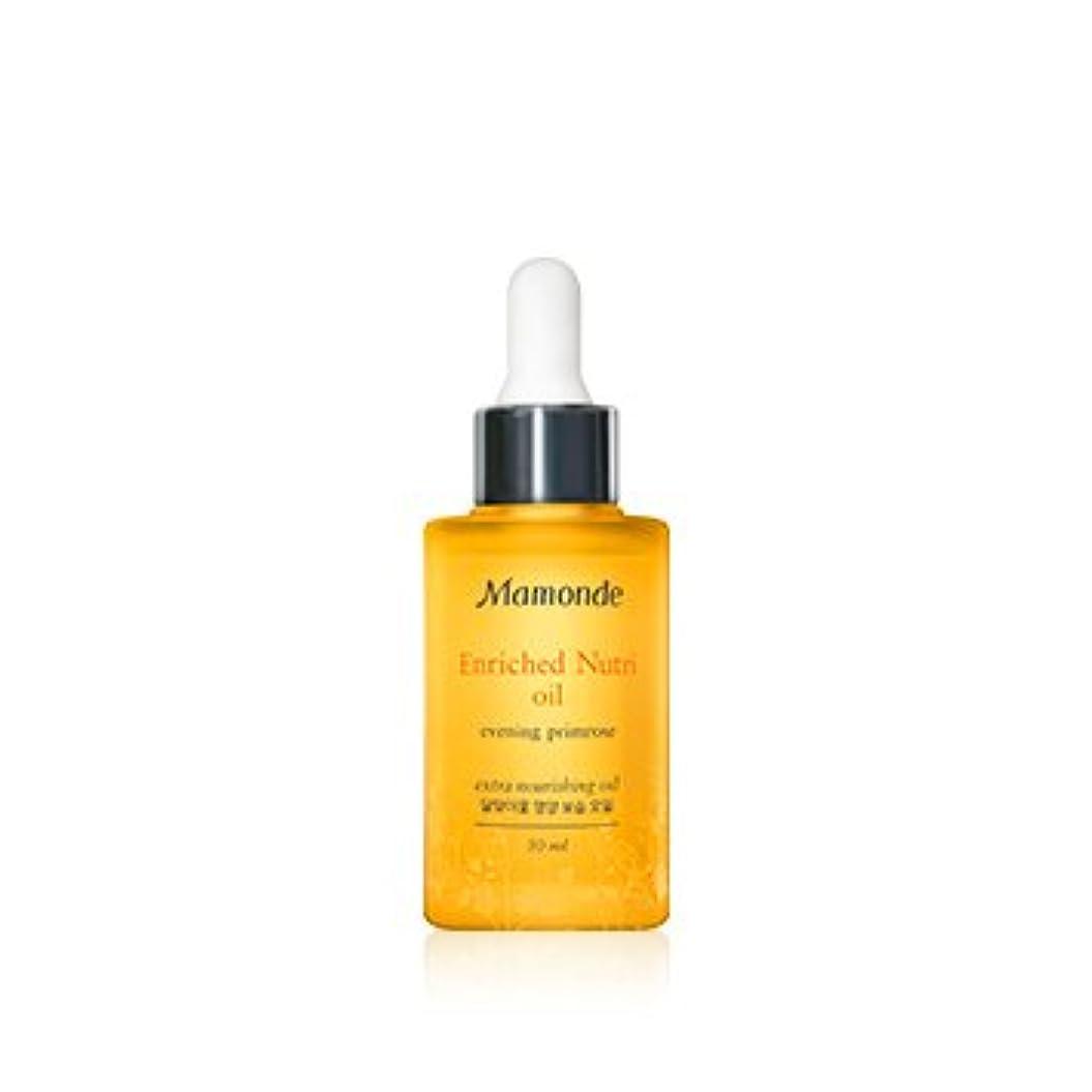 コピー節約する繁栄[New] Mamonde Enriched Nutri Oil 30ml/マモンド エンリッチド ニュートリ オイル 30ml [並行輸入品]