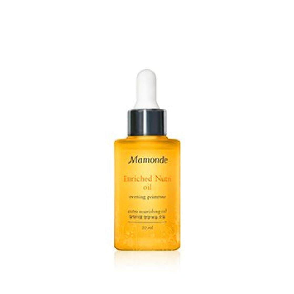 クライストチャーチ事業郊外[New] Mamonde Enriched Nutri Oil 30ml/マモンド エンリッチド ニュートリ オイル 30ml [並行輸入品]