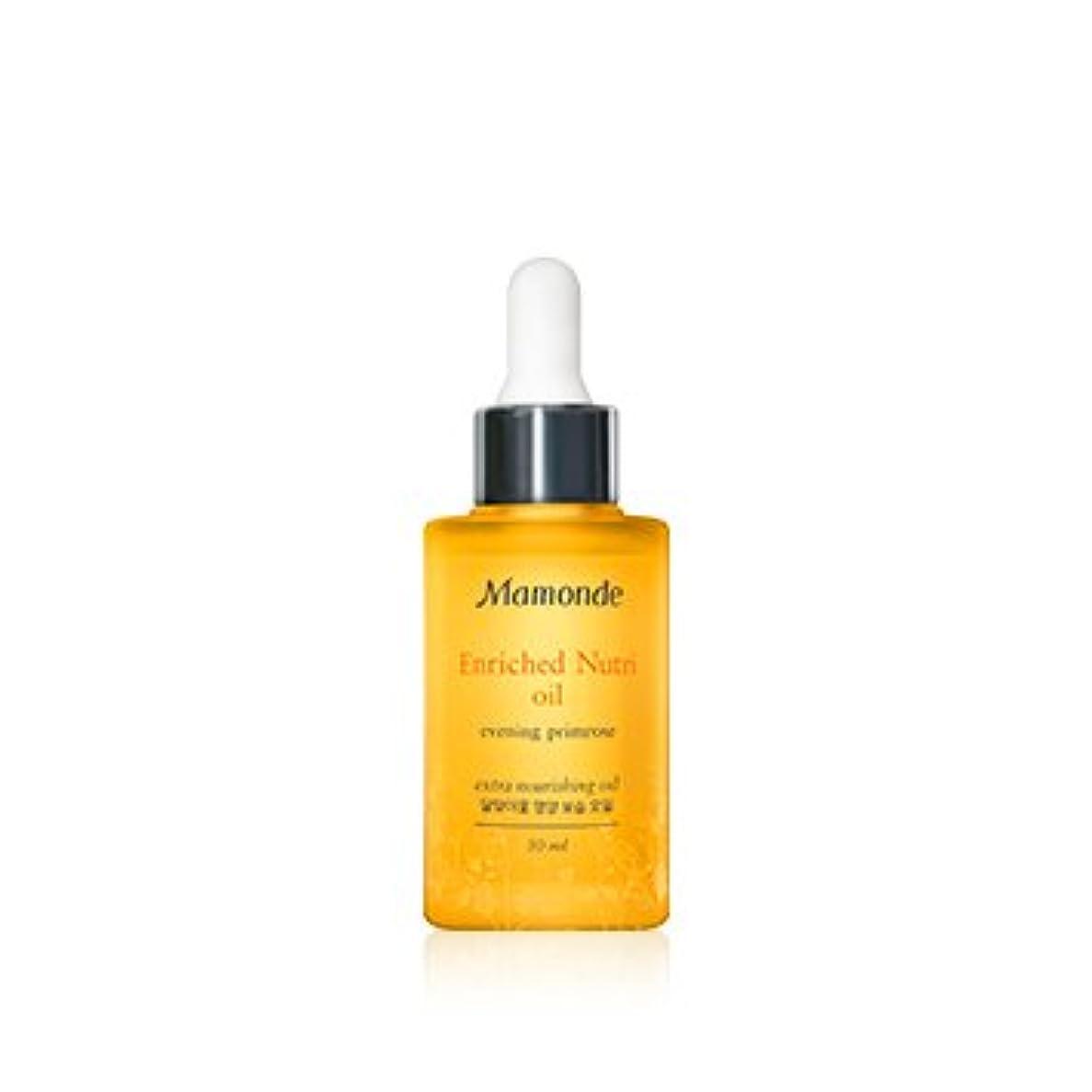 代表団ジャベスウィルソン万歳[New] Mamonde Enriched Nutri Oil 30ml/マモンド エンリッチド ニュートリ オイル 30ml [並行輸入品]