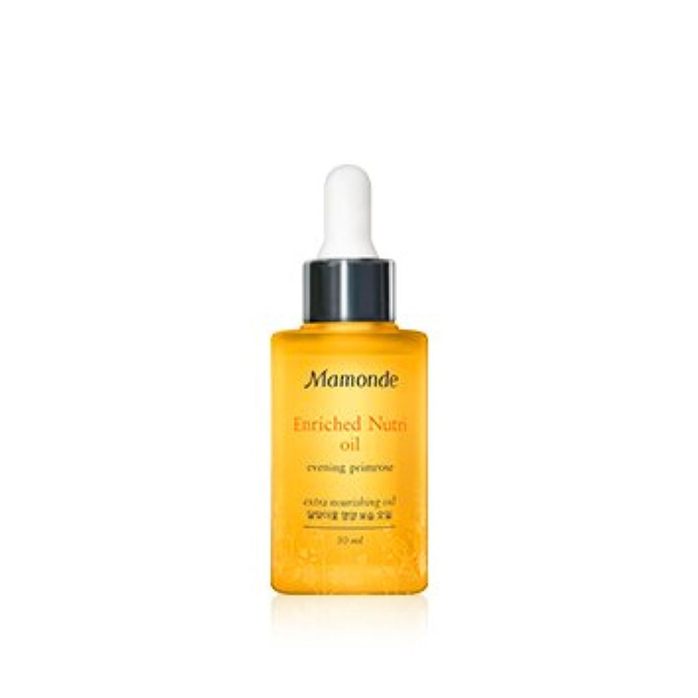沿ってひも探検[New] Mamonde Enriched Nutri Oil 30ml/マモンド エンリッチド ニュートリ オイル 30ml [並行輸入品]