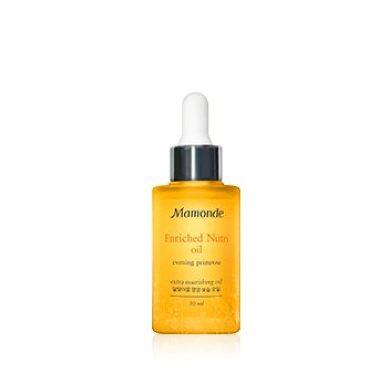 クラッシュ不規則性リブ[New] Mamonde Enriched Nutri Oil 30ml/マモンド エンリッチド ニュートリ オイル 30ml [並行輸入品]
