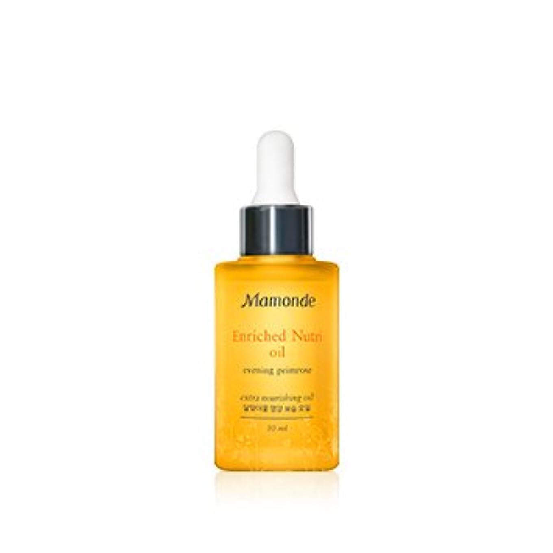 実現可能狂気実証する[New] Mamonde Enriched Nutri Oil 30ml/マモンド エンリッチド ニュートリ オイル 30ml [並行輸入品]