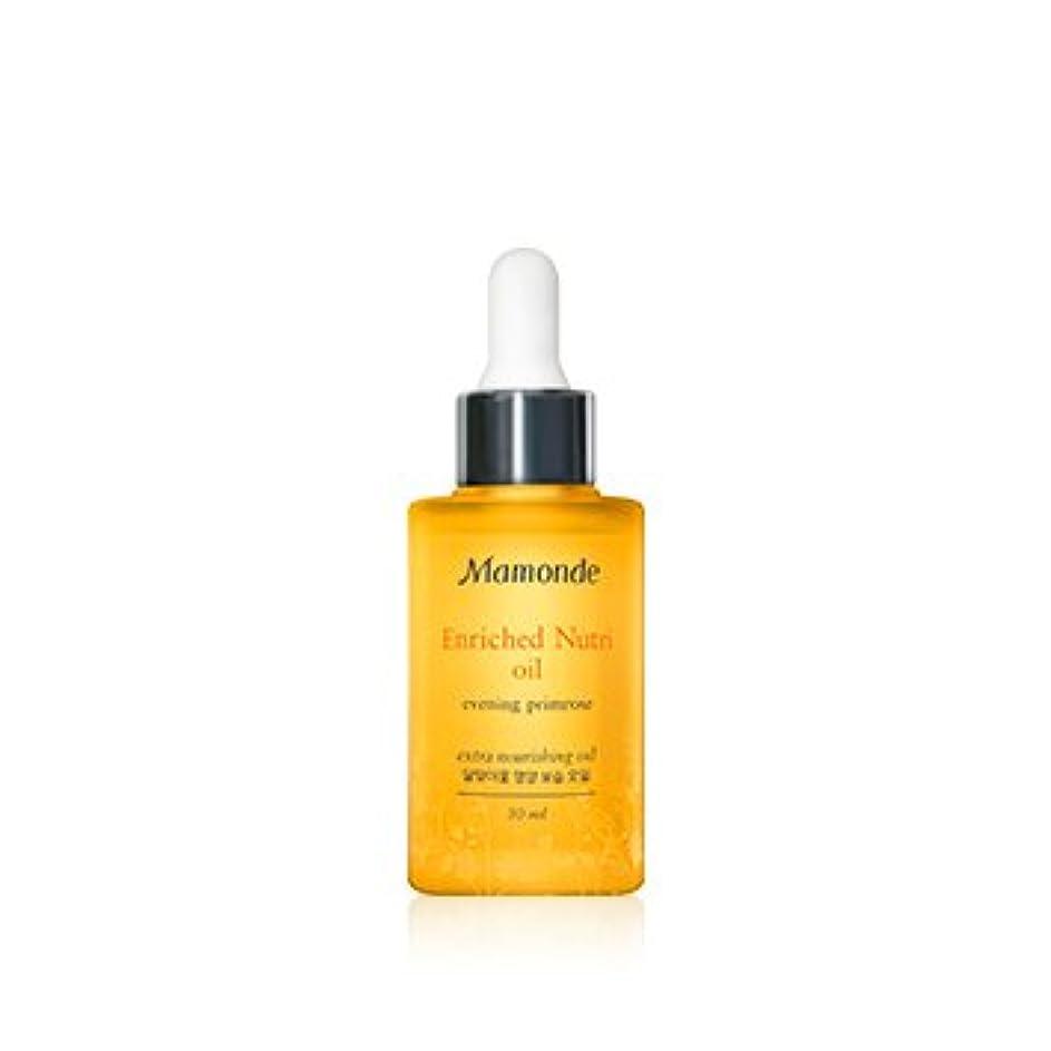 病んでいる属性合併[New] Mamonde Enriched Nutri Oil 30ml/マモンド エンリッチド ニュートリ オイル 30ml [並行輸入品]