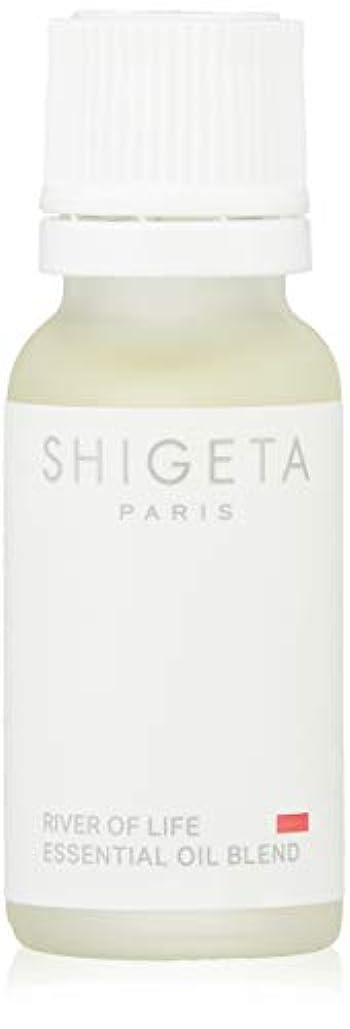 感じる浴室一緒にSHIGETA(シゲタ) リバーオブライフ 15ml