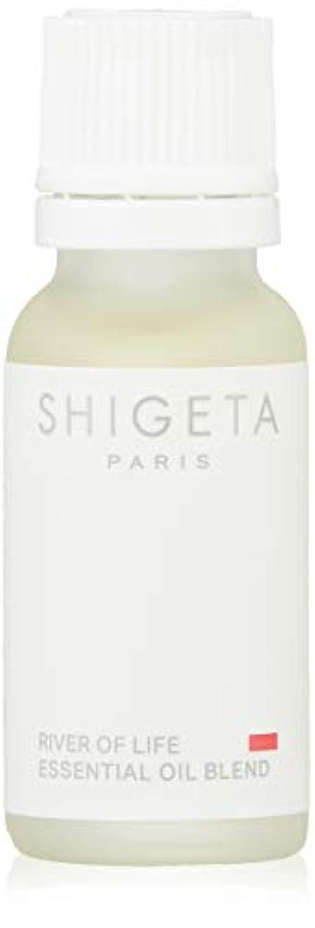 怪しい虚栄心鎮静剤SHIGETA(シゲタ) リバーオブライフ 15ml