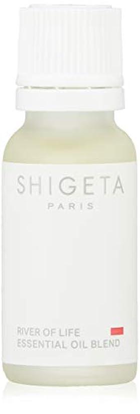 飲料打撃収束SHIGETA(シゲタ) リバーオブライフ 15ml