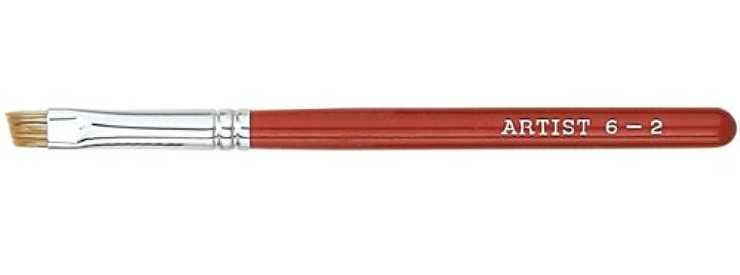 対応するそこまばたき広島熊野筆 アイブローブラシ 毛質 ウォーターバジャー