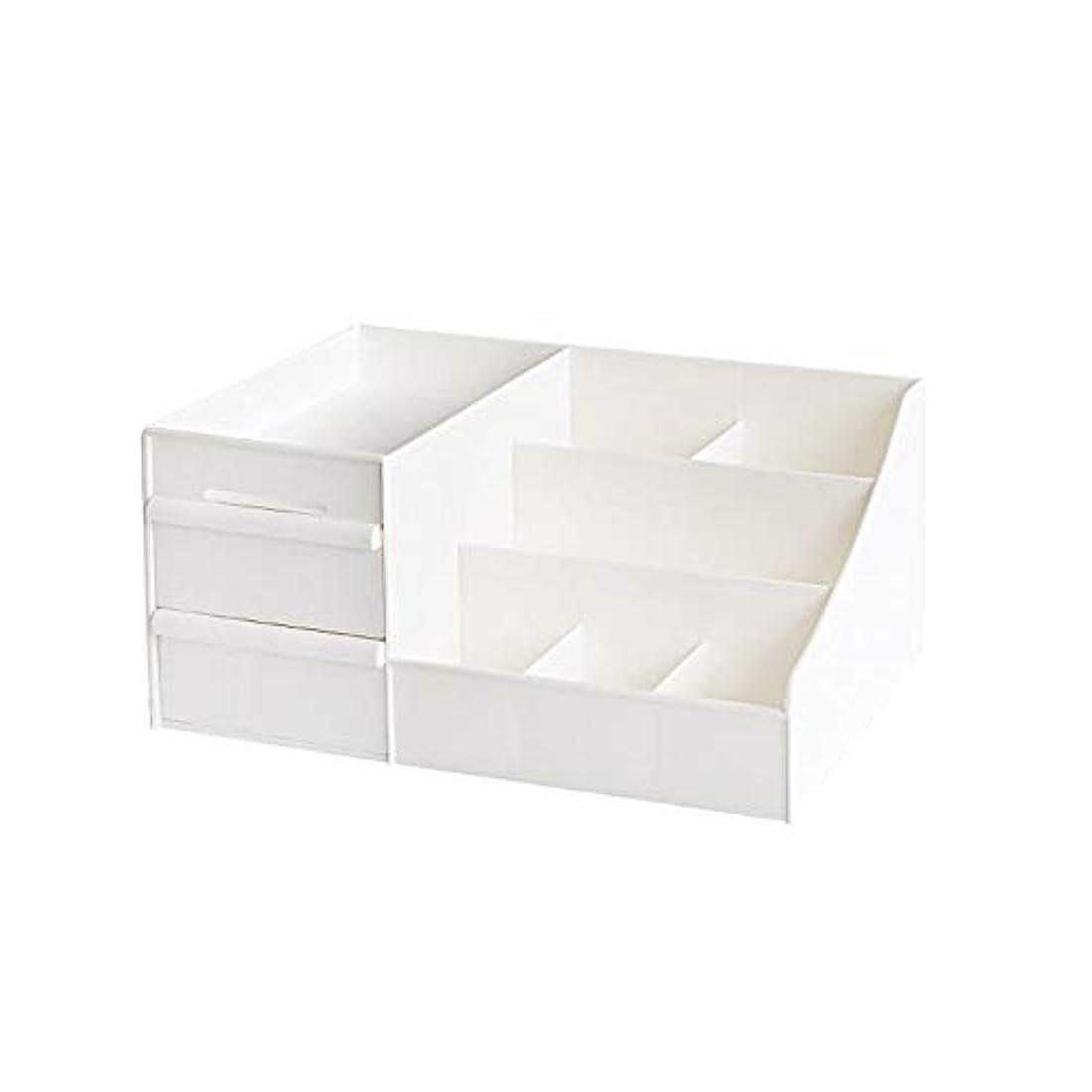 体系的にコテージ肌寒いBostar 化粧品収納ボックス メイクボックス コスメケース 引き出し 小物入れ 収納ケース 整理簡単 レディース 北欧 おしゃれ ホワイト
