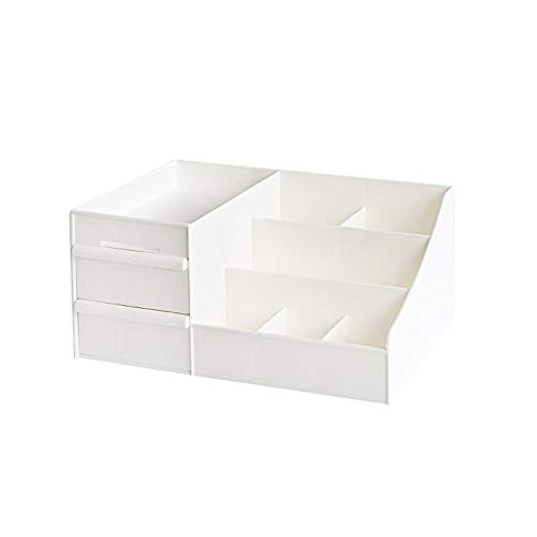 メロドラマティックの間に黒人Bostar 化粧品収納ボックス メイクボックス コスメケース 引き出し 小物入れ 収納ケース 整理簡単 レディース 北欧 おしゃれ ホワイト