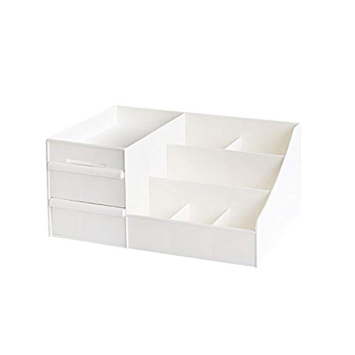 Bostar 化粧品収納ボックス メイクボックス コスメケース 引き出し 小物入れ 収納ケース 整理簡単 レディース 北欧 おしゃれ ホワイト