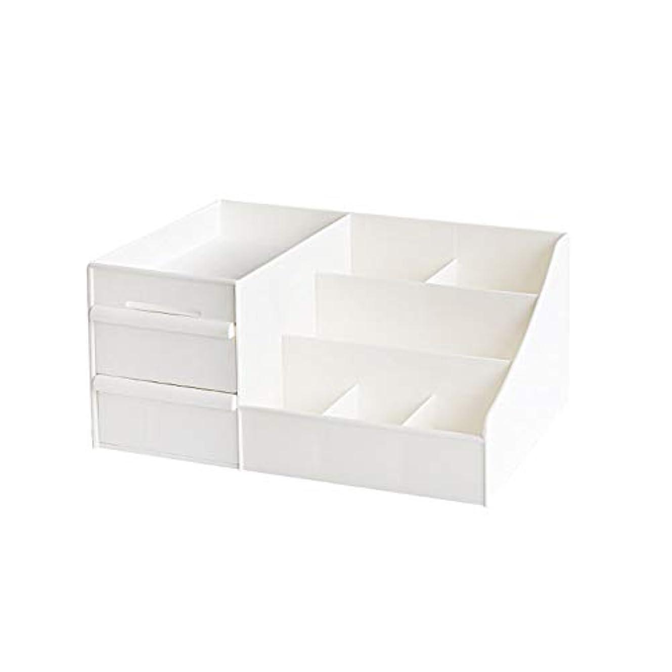 カイウス段階マトロンBostar 化粧品収納ボックス メイクボックス コスメケース 引き出し 小物入れ 収納ケース 整理簡単 レディース 北欧 おしゃれ ホワイト