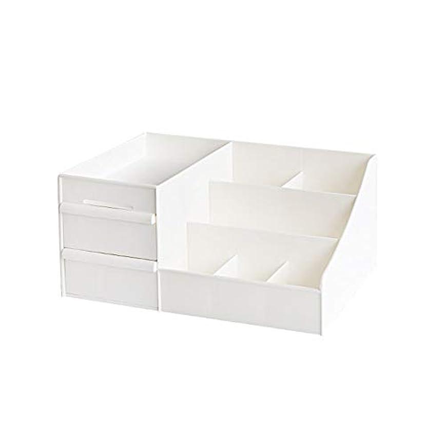 介入する学校乱すBostar 化粧品収納ボックス メイクボックス コスメケース 引き出し 小物入れ 収納ケース 整理簡単 レディース 北欧 おしゃれ ホワイト
