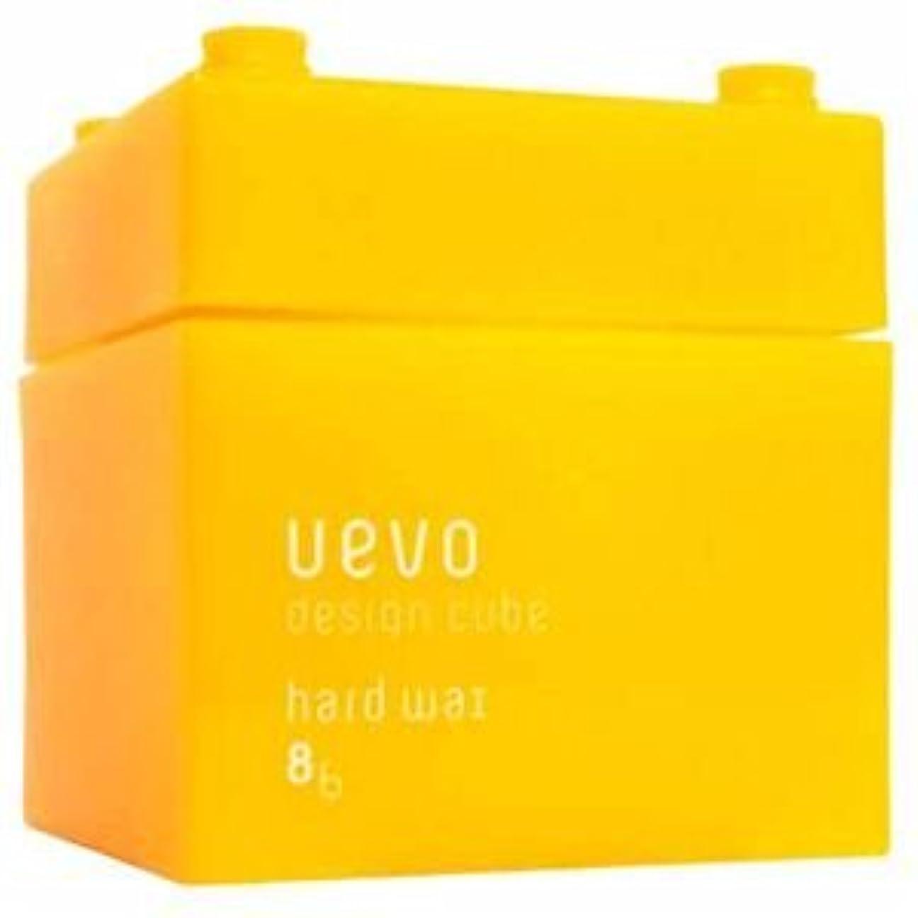 スーツケース法的いじめっ子デミ デザインキューブ ハードワックス 80g