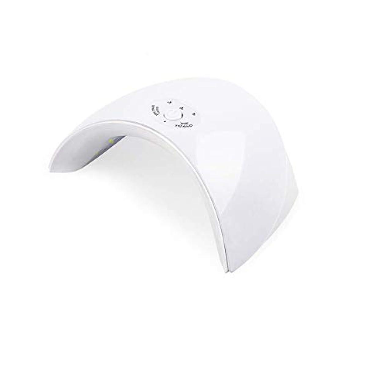 立ち向かう意識的不十分36Wネイルライト ホワイト 硬化用uv/ledライト ネイルドライヤー 硬化用ライト ネイル道具?ケアツール