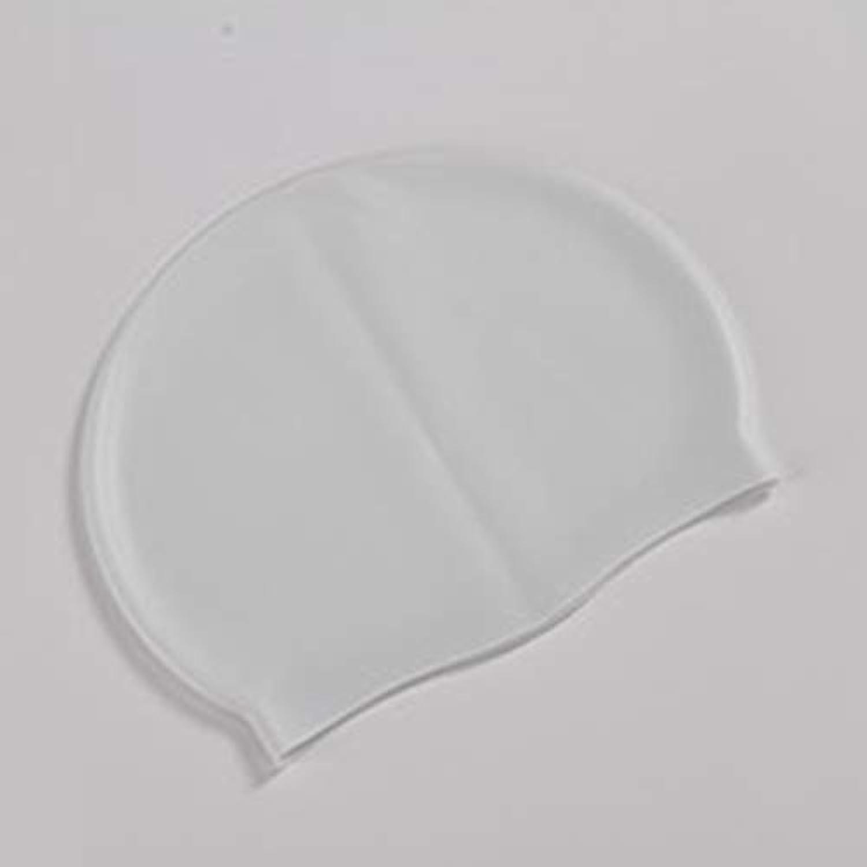 DeeploveUU 柔らかいシリコーン防水スイミングキャップは耳を守るロングヘアスポーツ水泳プール帽子スイミングキャップ用男性女性大人