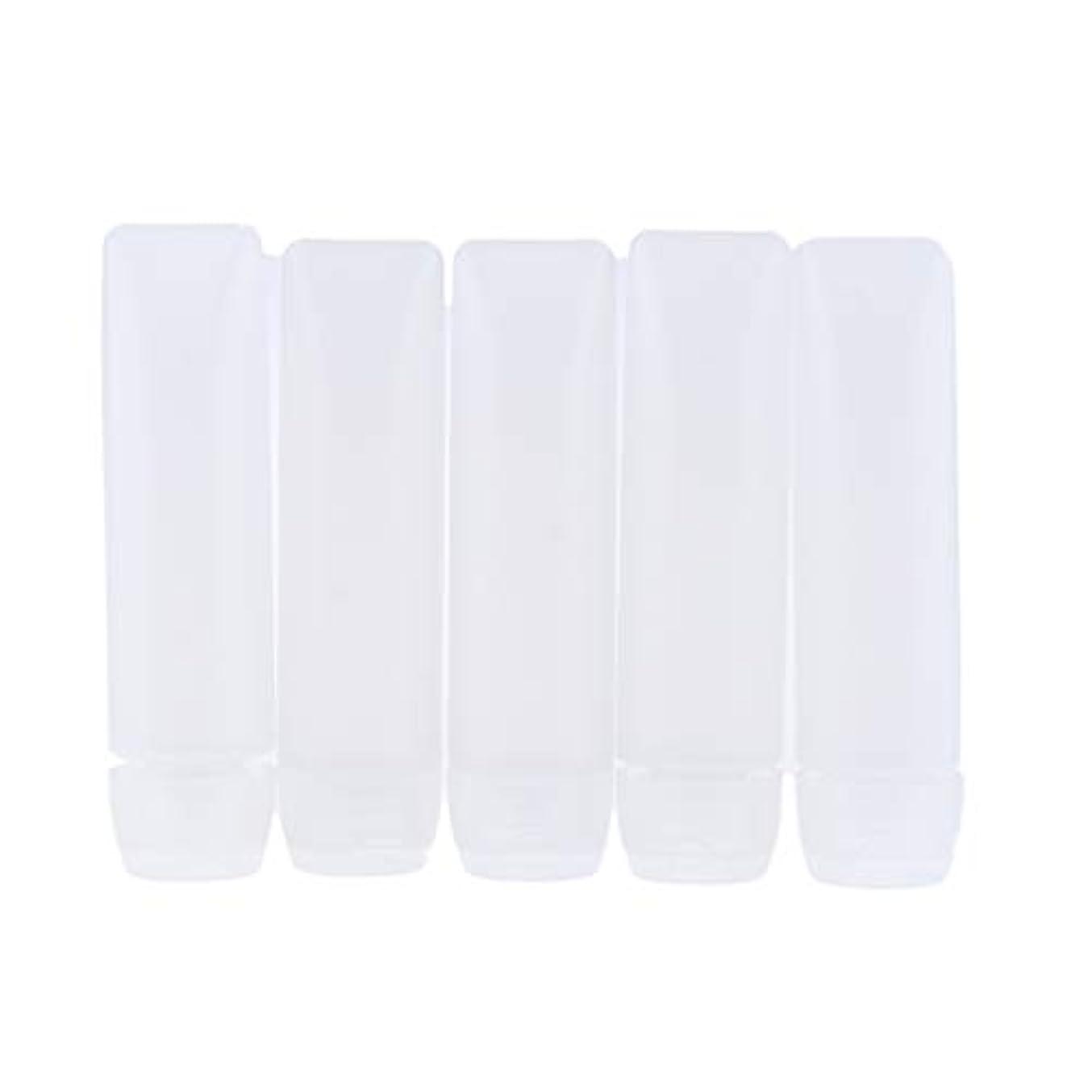 育成胚芽冷える5本 スクイズチューブ 空チューブ 詰め替え用ボトル トラベル 小分け容器 詰替え容器 全2サイズ - 30g