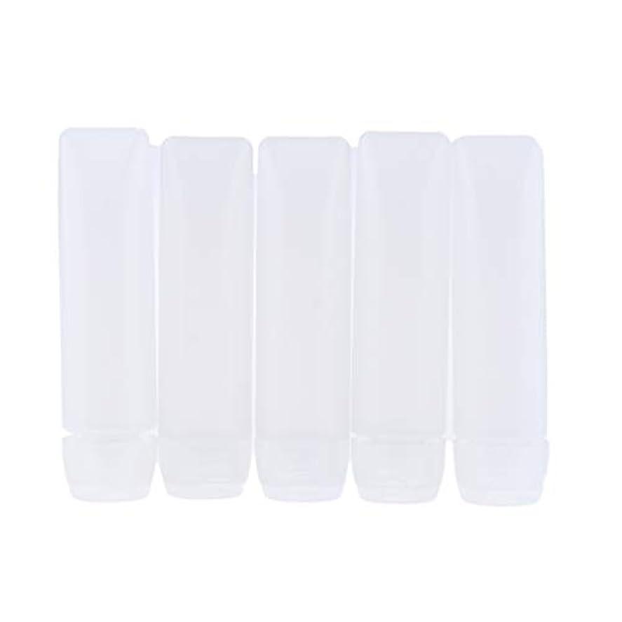 収まる手分布5本 スクイズチューブ 空チューブ 詰め替え用ボトル トラベル 小分け容器 詰替え容器 全2サイズ - 30g