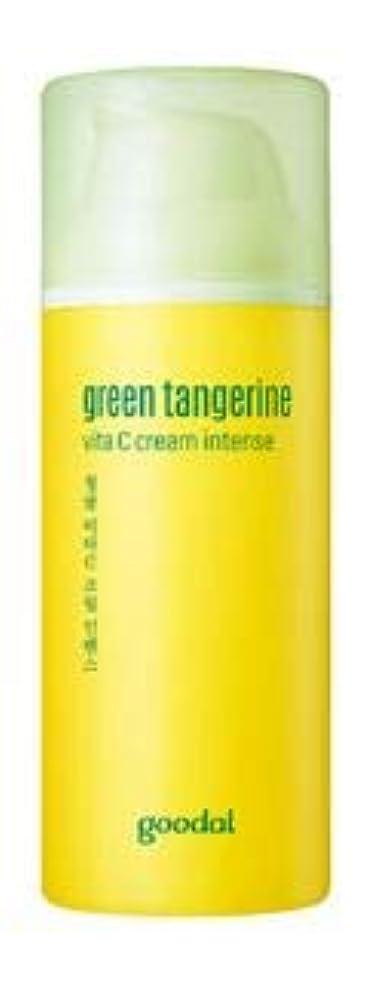 陰気簡略化する緑[Goodal] Green Tangerine Vita C cream Intense 50ml /グリーンタンジェリンビタCクリームインテンス50ml [並行輸入品]
