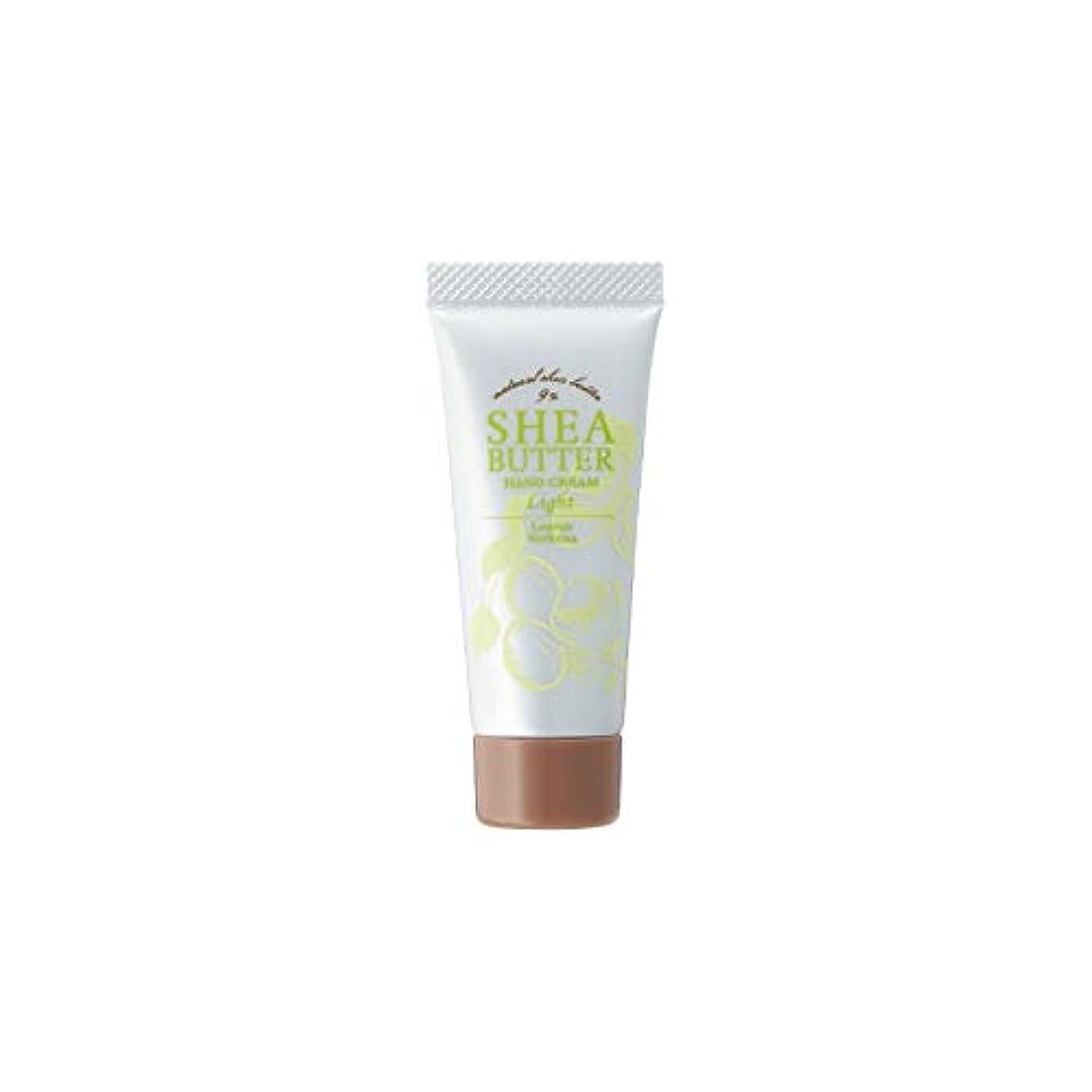 寄付する費用アロング生活の木 シアバター ハンドクリームライト レモンバーベナ(20g)