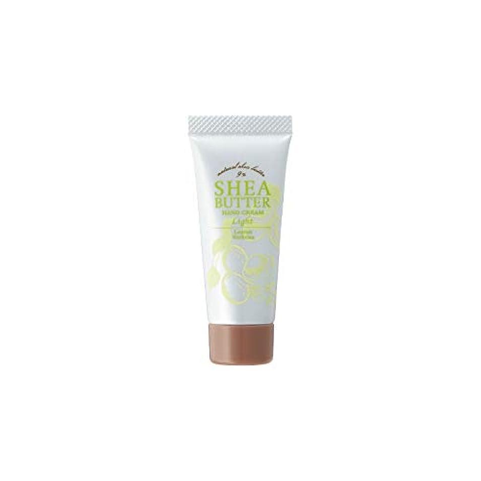 ヒューマニスティック締めるデッドロック生活の木 シアバター ハンドクリームライト レモンバーベナ(20g)