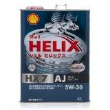 Shell HELIX HX7 AJ 5W30 ヒリックス 4L 部分合成オイル ( 国内正規品 )
