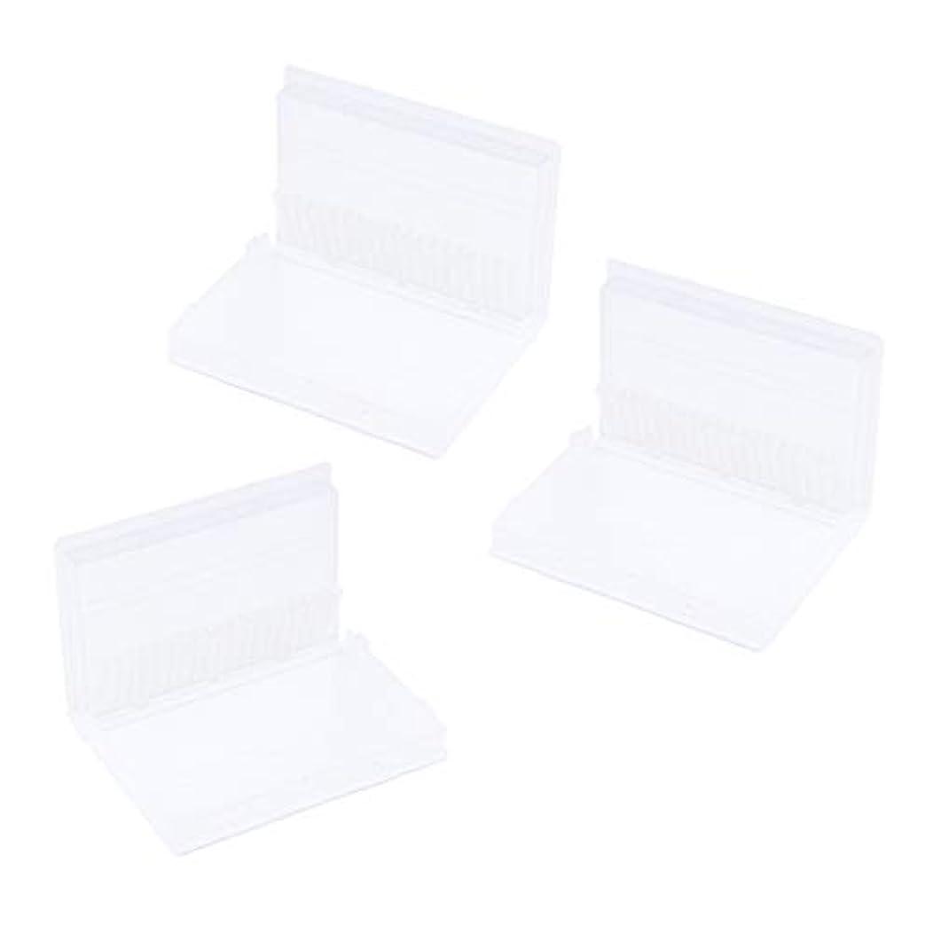 楽しませるほこりっぽい化学者Tachiuwa プラスチック 収納ボックス 20穴 マニキュアツール ネイルドリルビット スタンド ホルダー 3個入り