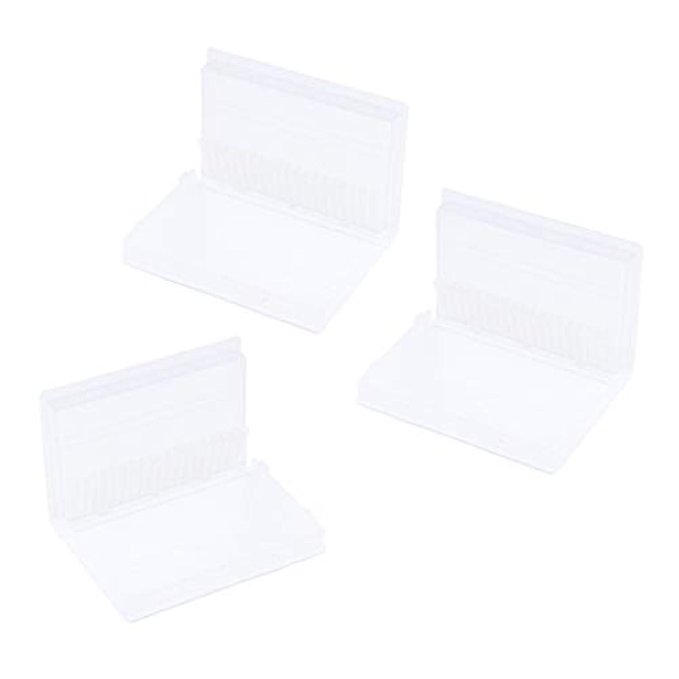 しないキャリッジ生産的Tachiuwa プラスチック 収納ボックス 20穴 マニキュアツール ネイルドリルビット スタンド ホルダー 3個入り