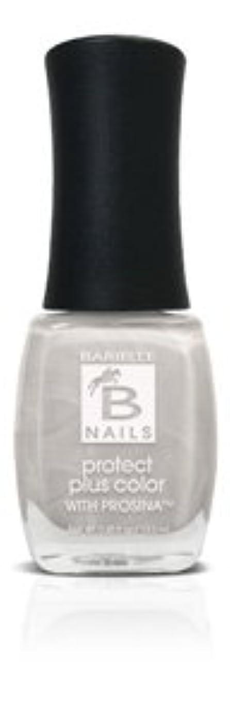 浪費発掘出発Bネイルプロテクト+ネイルカラー(Prosina - Pealry White)