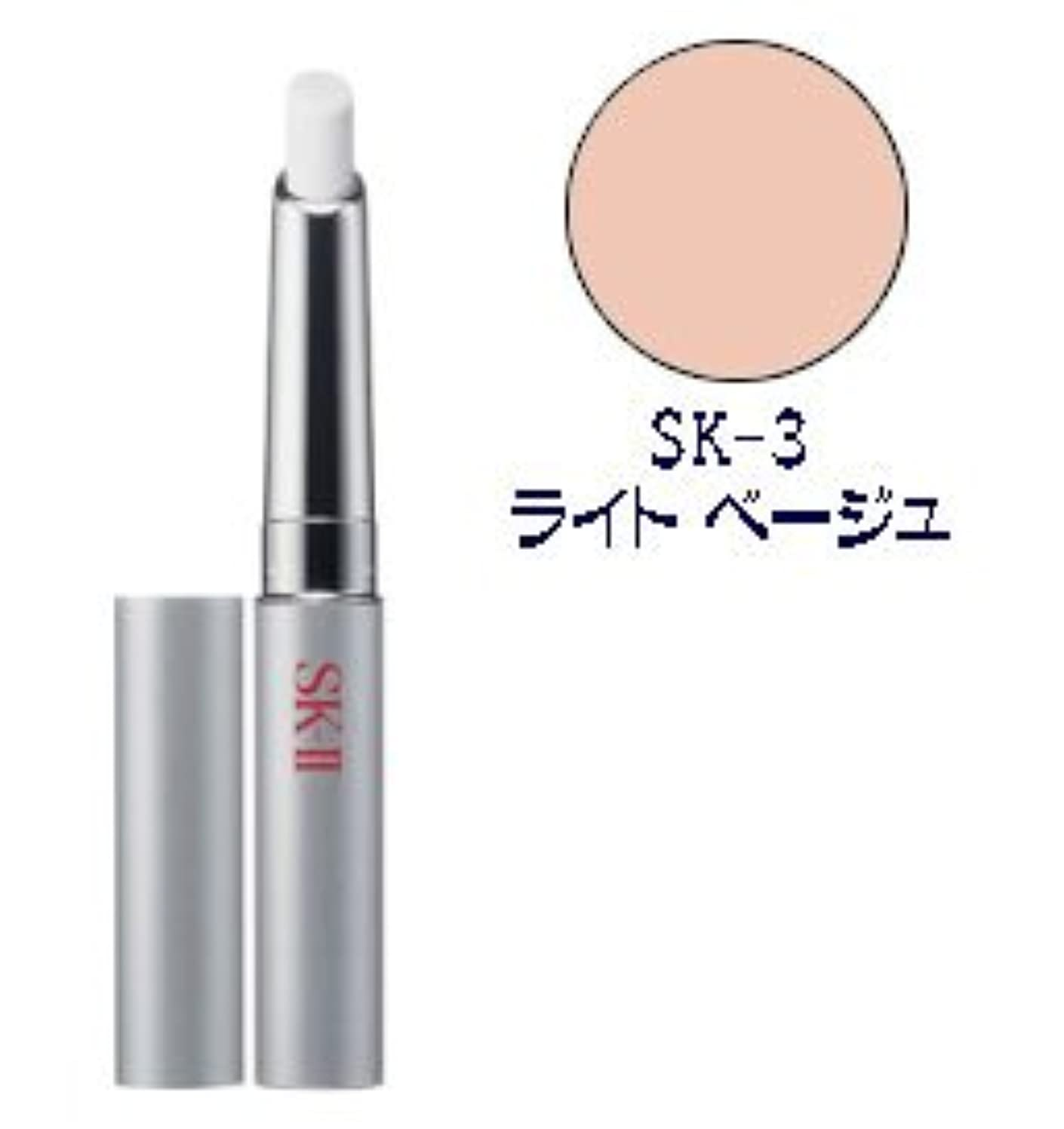 文字通り残高つぶやきSK-II ホワイトニングスポッツイレイス(SK-3)